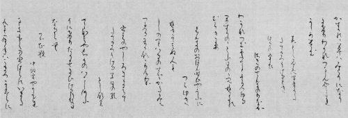 2017_03_10kawamata