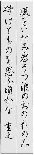 2018_13_16shinnbun_yasuda