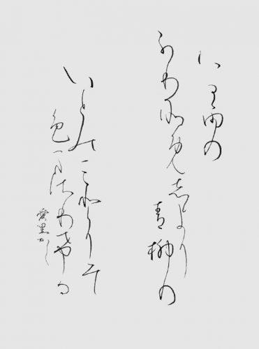 2018_13_31kaichou_senba