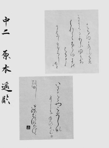 2018_13_32kaichou_haramoto