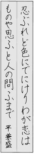 2018_13_37kaichou_fujimoto