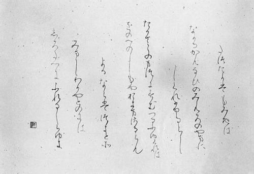 190107西野洋子
