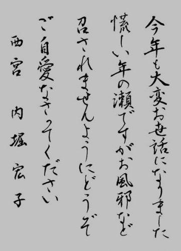 190208内堀宏子