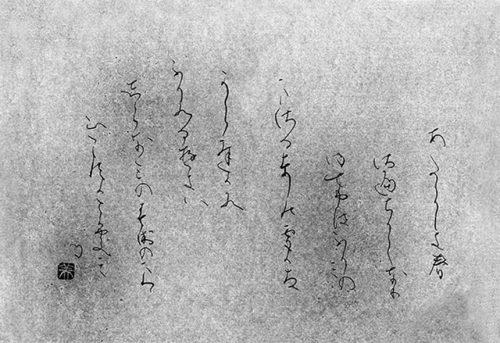 190207平岡美恵子