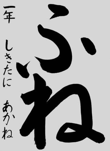 190213-初段-敷谷茜音