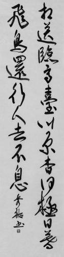 190304漢字創作 近藤秀祐