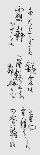 190403調和体(理事)江田志峰