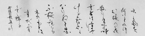 190503森田由利絵