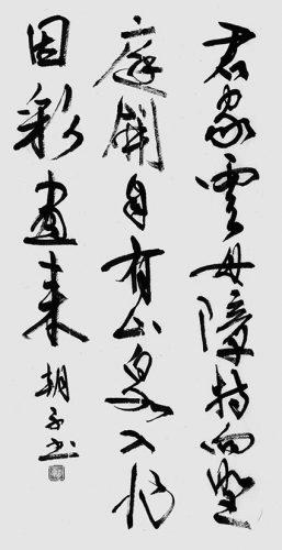 190502田中朝子