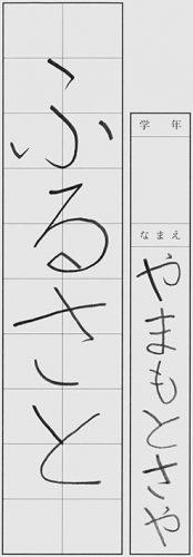 190416 9級 山本紗綾