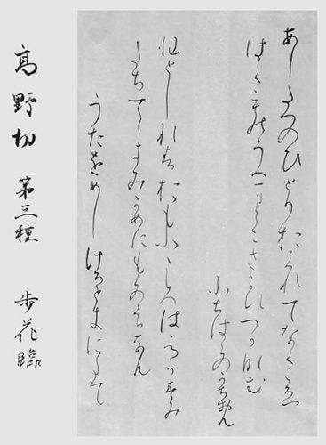 190611 特待生 出口歩花