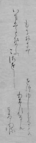 190705伊藤喜代子