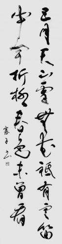 190704桑名 憲子