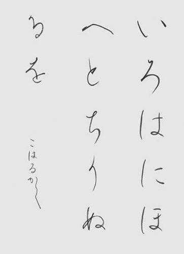 190712 6級 佐塚 小春