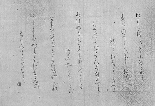190807小川 幸子