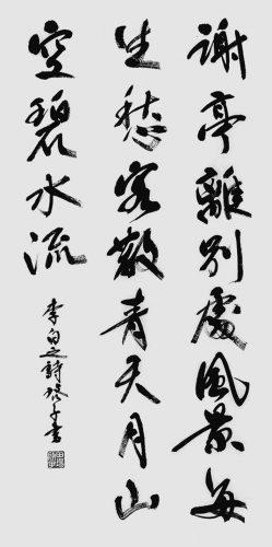 190802田場 啓子