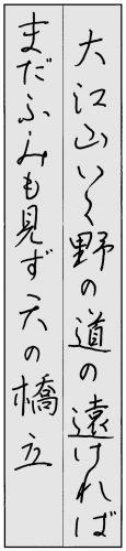 02会長賞中学 花口祐梨