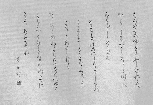 190907百田 昌子