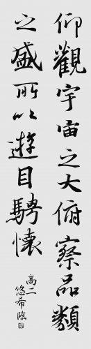 01神戸新聞社賞高校 津久家悠希