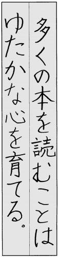 04会長賞小5 加藤衣香