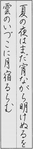 01会長賞中学 伊藤瑠香