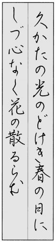 02神戸新聞社賞中学 本吉梨紗