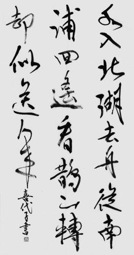 190902深町喜代子