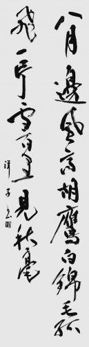 191004清水洋子
