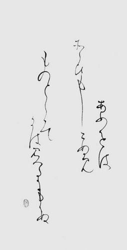 191005本田幸江