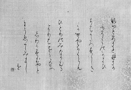 191007生駒佳代子