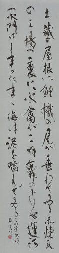 2019読売_13社_志岐敏光