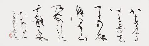 2019読売_01黒田賢一a