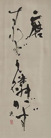 2019読売_01黒田賢一b