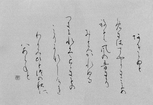 191107木村美貴代