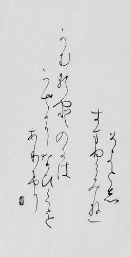 191205髙島 晴枝