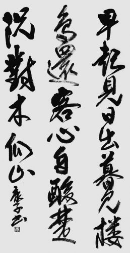 200102玉木 康子