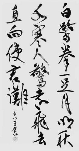 200202山田ルイ子