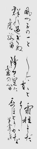 200203江田 志峰