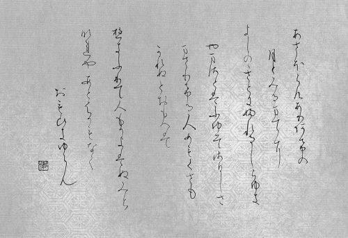 200207門田加津江