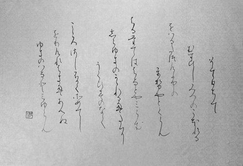 200307門田加津江