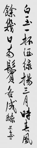 200504平井 文子