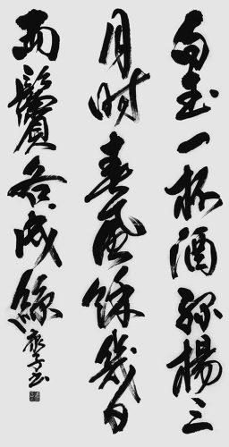 200502玉木 康子