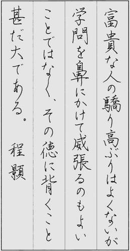 神戸新聞社賞01根口菜桜