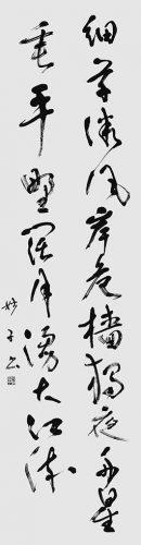201104丹野妙子