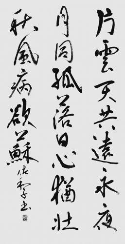 201202小川佐和子