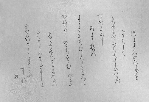 210107高田啓子