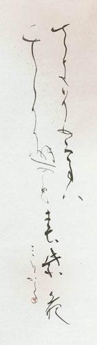 058小林ミリ