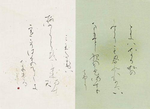 017會津二子