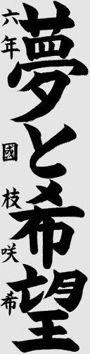 07神戸新聞社賞03國枝紗稀