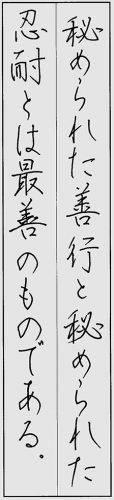 08会長賞302岩本紘太朗